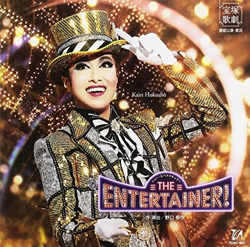 星組宝塚大劇場公演ライブCD ショー・スペクタキュラー『THE ENTERTAINER!』
