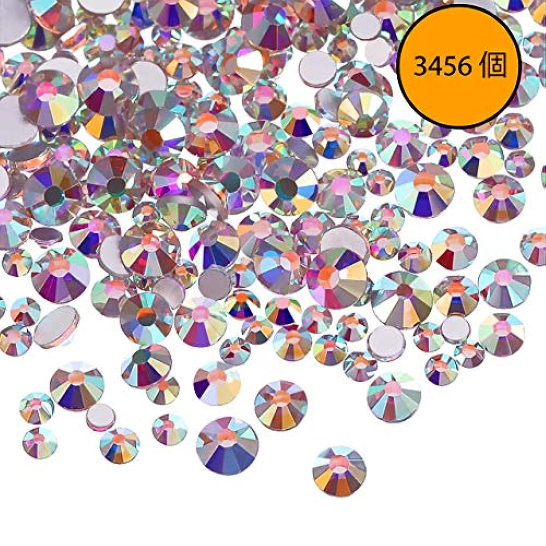 遺跡連続的首Mojoe 3456個ネイルクリスタルAbネイルアートラインストーンラウンドバックガラスチャーム宝石石、6サイズネイル用装飾化粧服靴(、混合Ss4 5 6 8 10 12)(クリスタルAb)