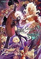 偉人 Fate 女体化 男性化 ジャンヌ・ダルク 性別 乙女ゲー イケメンヴァンパイア イケヴァンに関連した画像-10