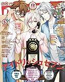 PASH! 2019年 05月号 [雑誌] PASH!