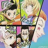 TVアニメ「HUNTER×HUNTER」オリジナル・サウンドトラック