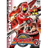 炎神戦隊ゴーオンジャー Vol.1 [DVD]