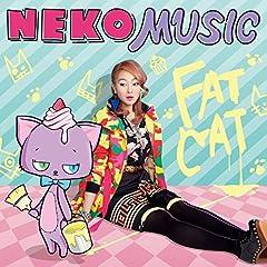 FAT CAT「Candy Girl」のジャケット画像