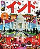 るるぶインド (るるぶ情報版(海外))