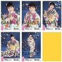 AKB48 2017 7月度 横山由依 netshop限定個別生写真 浴衣 衣装 5枚セット