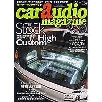 car audio magazine (カーオーディオマガジン) 2007年 07月号 [雑誌]