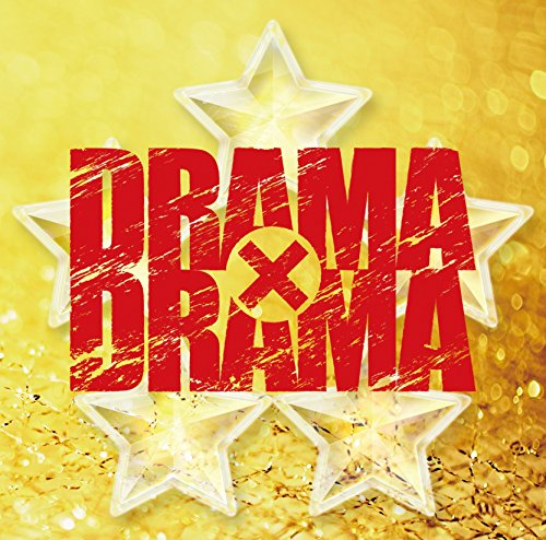 DRAMA × DRAMA(仮)