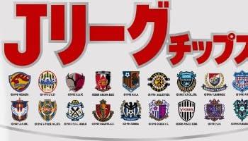 Jリーグ、2012年はJ1が土曜、J2が日曜開催に