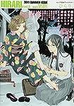 ピュア百合アンソロジー ひらり、 Vol.5