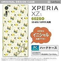 602SO スマホケース Xperia XZs ケース エクスペリア XZs イニシャル 花柄・バラ(F) 黄 nk-602so-251ini M