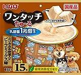 チャオ (CIAO) 犬用おやつ ワンタッチちゅ~る とりささみ ビーフミックス味 野菜入り 13g×15個
