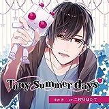 Tiny summer days −タイニーサマーデイズ−/二枚貝ほたて