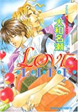 LOVE LIFE  / 大和 名瀬 のシリーズ情報を見る