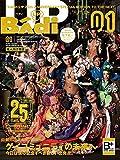Badi(バディ) 2019年1月号 (2018-11-21) [雑誌]