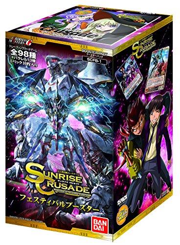 サンライズクルセイド フェスティバルブースター【SCFB-1】(BOX)