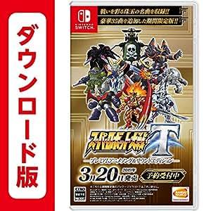 スーパーロボット大戦T プレミアムアニメソング&サウンドエディション オンラインコード版
