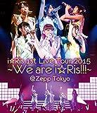 i☆Ris 1st Live Tour 2015~We are ...[Blu-ray/ブルーレイ]