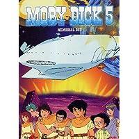 ムーの白鯨 TVアニメ コンプリート DVD-BOX (全26話, 624分) ムーのはくげい アニメ