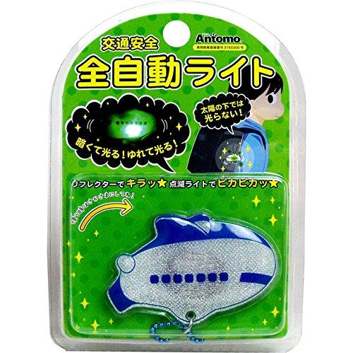 振動感知型 ひこうき 暗さを感知して発光 人気アイテム 交通安全 全自動LEDライト 飛行機【1個セット】