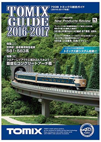 TOMIX Nゲージ トミックス総合ガイド 2016-2017 7038 鉄道模型用品の詳細を見る