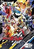 仮面ライダービルド VOL.11[DSTD-09721][DVD]