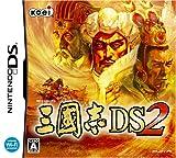 「三國志DS 2」の画像