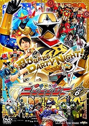 スーパー戦隊シリーズ 手裏剣戦隊ニンニンジャー VOL.6 [DVD]
