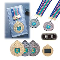 [レーザー彫刻名入れ] GOLD SHACHI 優勝メダル MA60(直径60mm) 【スキー】 銀
