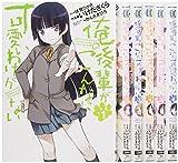 俺の後輩がこんなに可愛いわけがない コミック 1-6巻セット (電撃コミックス)