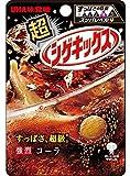 味覚糖   超シゲキックス 強烈コーラ   20G×10袋