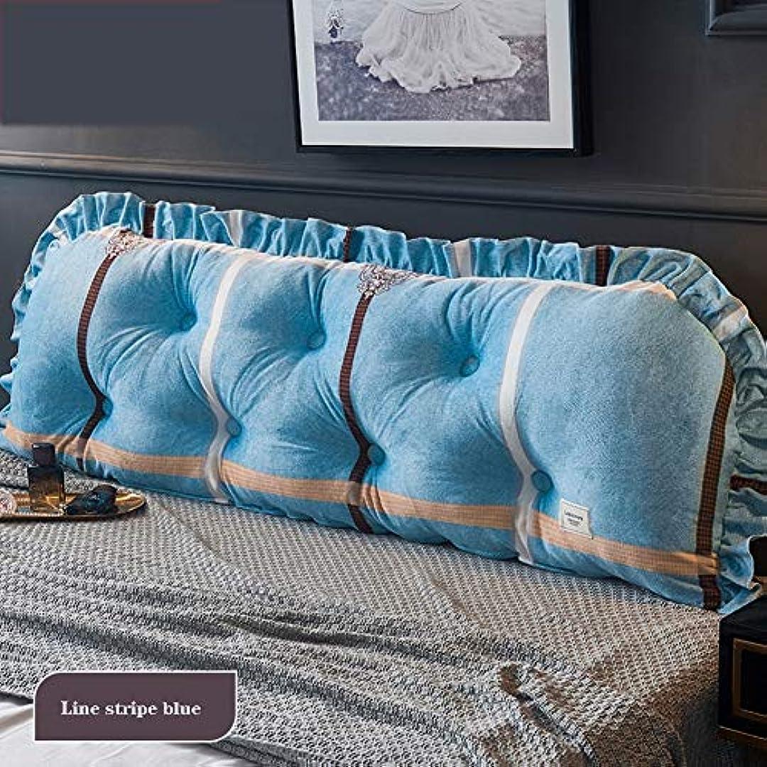 可決オフセットセータークッション、ソファ枕ベッドクッションクッションリビングルーム枕椅子戻るクッションカー腰椎枕枕,2m