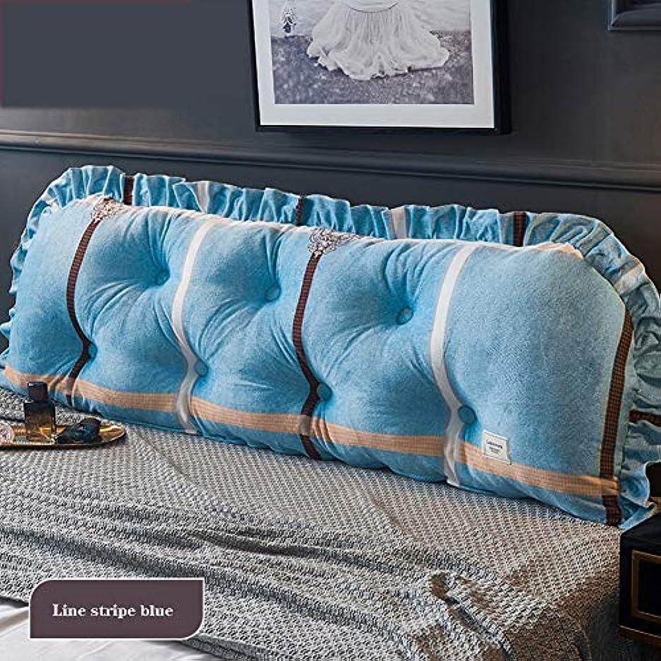 リスキーな通行人逆クッション、ソファ枕ベッドクッションクッションリビングルーム枕椅子戻るクッションカー腰椎枕枕,2m
