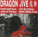 Dragon Jive