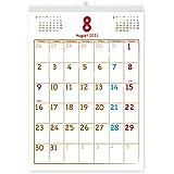 ボーナス付 2021年8月~(2022年8月付)月曜はじまり タテ長ナチュラル壁掛けカレンダー B5サイズ 263mm×182mm[C]