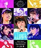 Juice=Juice ファーストライブツアー2015?Special Juice? [Blu-ray]