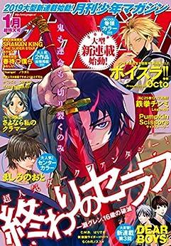 月刊少年マガジン 2019年01月号 [Gekkan Shonen Magazine 2019 01], manga, download, free