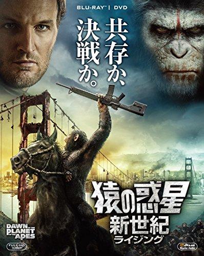 猿の惑星:新世紀(ライジング) 2枚組ブルーレイ&DVD (初回生産限定) [Blu-ray]の詳細を見る