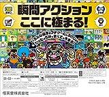 メイド イン ワリオ ゴージャス - 3DS 画像