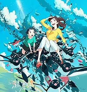 ペンギン・ハイウェイ Blu-ray コレクターズエディション