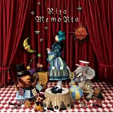 MemoRia【特典CD同梱】
