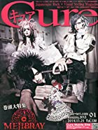 Cure (キュア) 2015年 01月号 [雑誌]()
