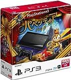 PlayStation 3 パペッティア パック