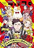 ラバコ 1 (芳文社コミックス)