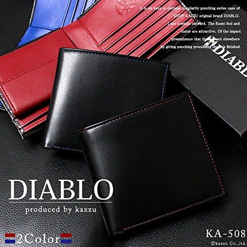 [ディアブロ] DIABLO 短財布 ビジネス 馬革×牛革 二つ折財布 【KA-508】(ブラック×ブルー)