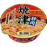 凄麺 静岡焼津かつおラーメン 109g ×12食