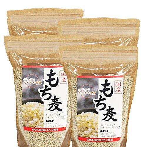 もち麦 国産 2kg ( 500g x 4袋 )