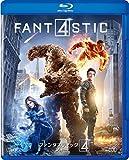 ファンタスティック・フォー Blu-ray