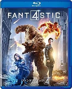 ファンタスティック・フォー(2015) [Blu-ray]