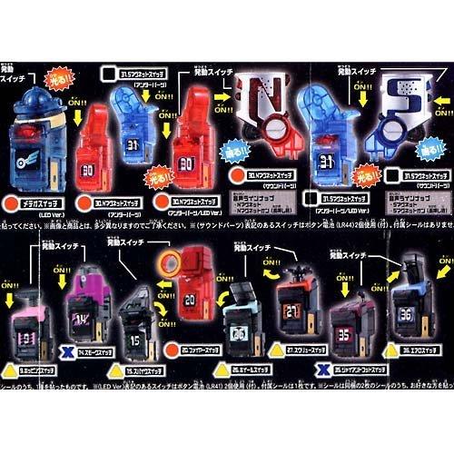 ガシャポンライダーFourze Astro Switch 12( 9/ 14/ 15/ 26/ 27/ 35/ 36/ NSサウンドパーツ) 9個セットを含む