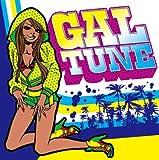 GAL TUNE~レゲエの夏祭 2008~